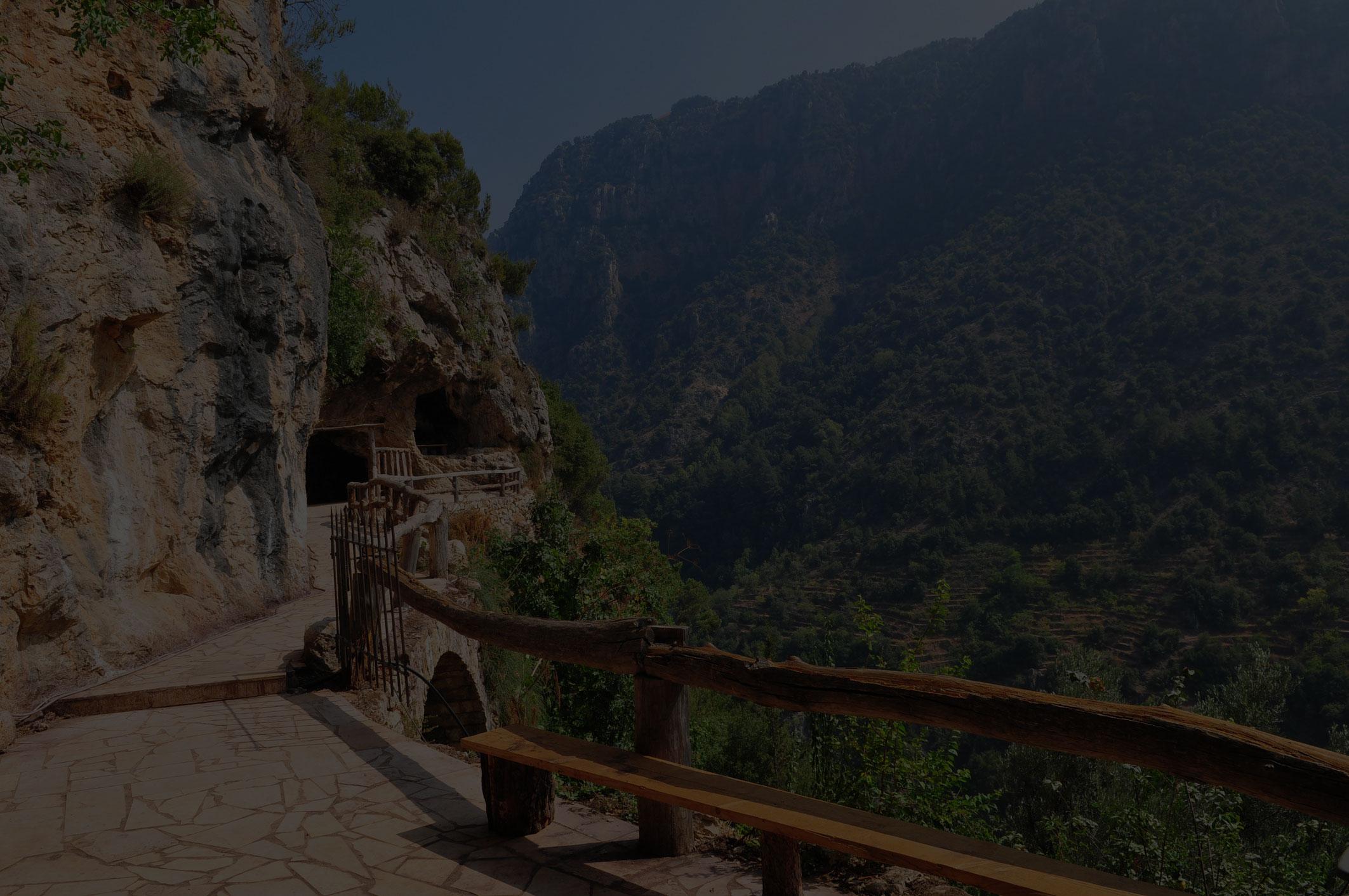 Lebanon Mountain Trail darkened